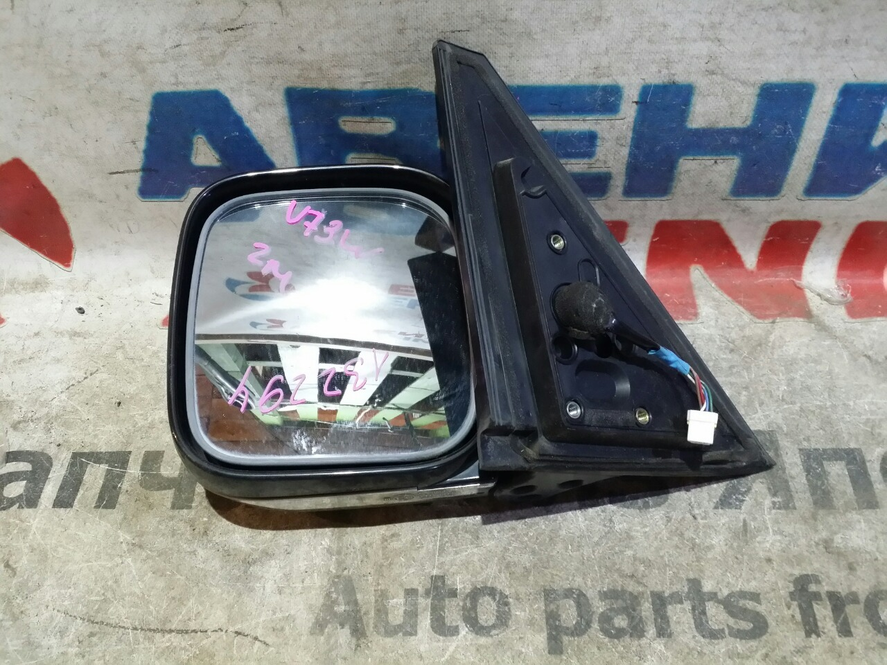 Зеркало Mitsubishi Pajero V73W левое
