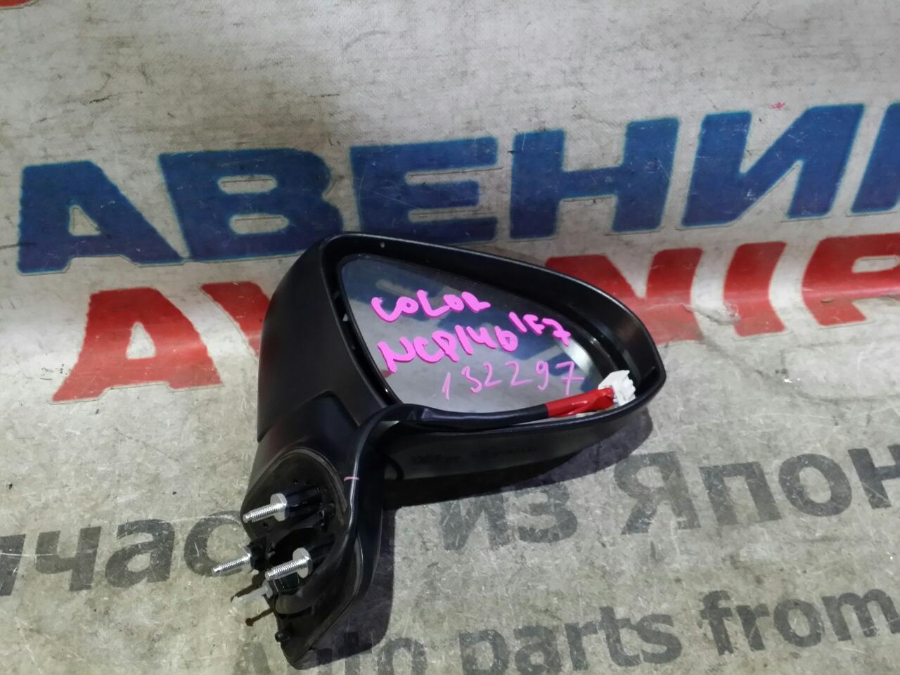 Зеркало Toyota Spade NCP141 переднее правое