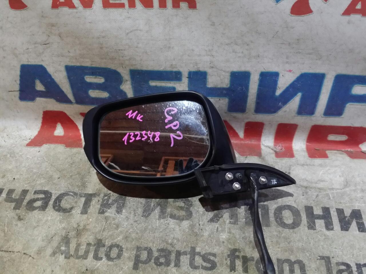 Зеркало Honda Fit Shuttle GP2 левое
