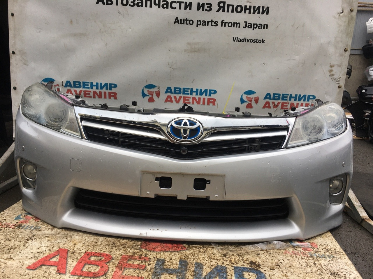 Nose cut Toyota Sai AZK10 2AZ-FXE