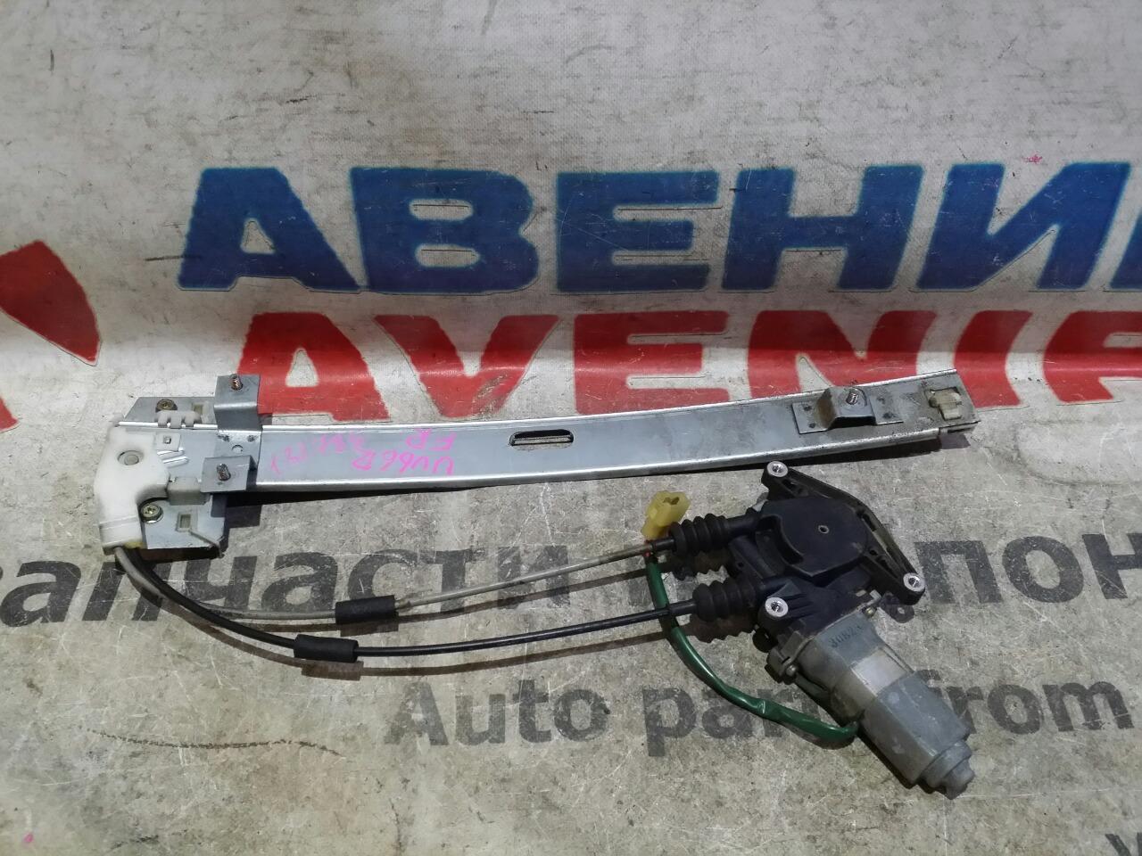 Стеклоподъемник Mazda Proceed Marvie UV66R передний правый