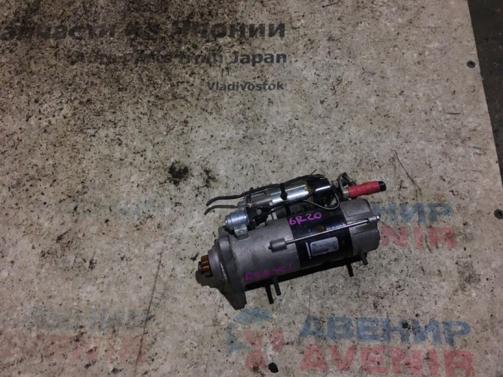 Стартер Mitsubishi Fuso FS74 6R20