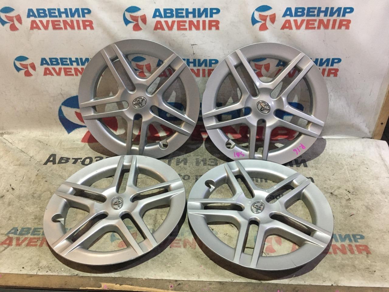 Колпаки на колеса Toyota Sai AZK10