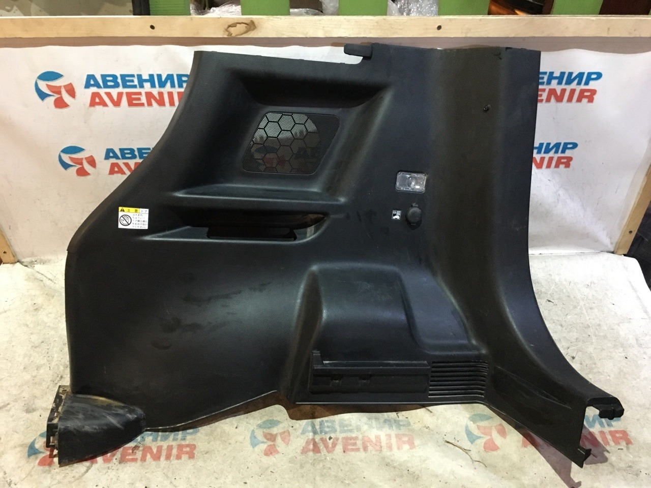 Обшивка багажника Suzuki Solio Bandit MA36S задняя правая