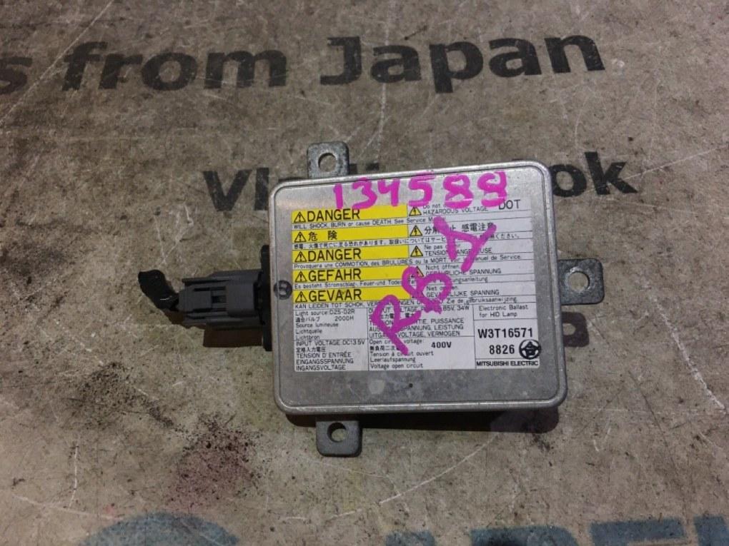 Блок розжига ксенона Honda Odyssey RB1