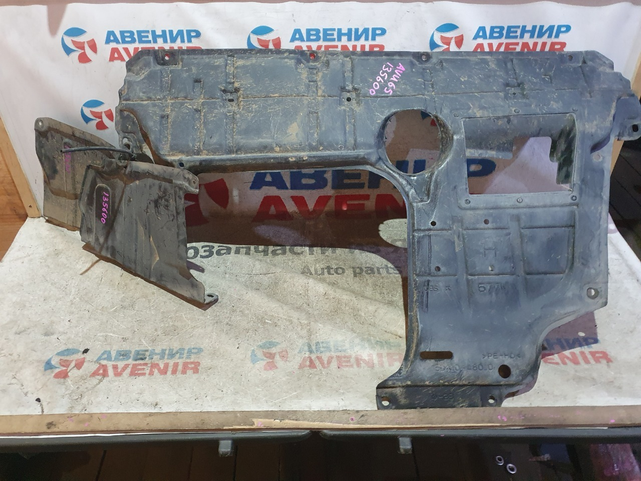 Защита двигателя Toyota Harrier AVU65 передняя