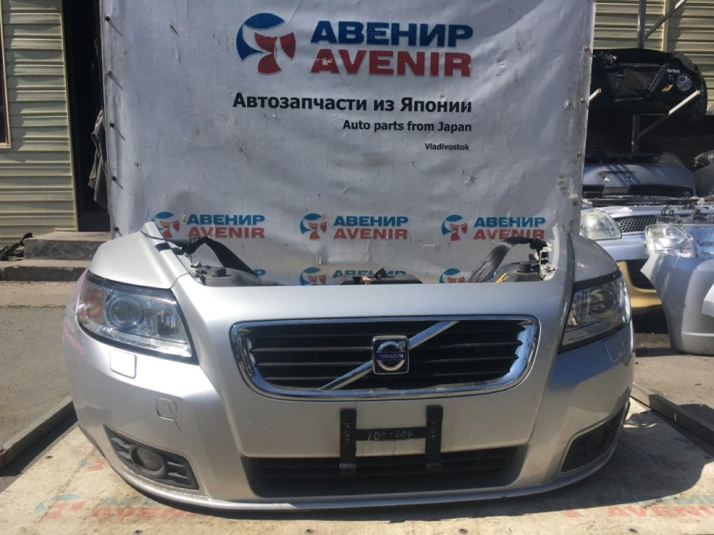 Nose cut Volvo V50 MW20