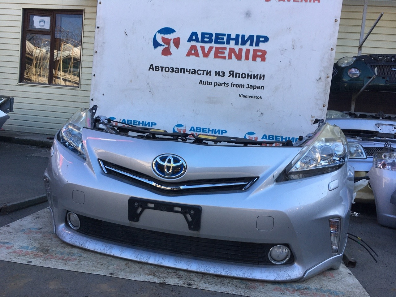 Nose cut Toyota Prius Alpha ZVW41 2ZR-FXE
