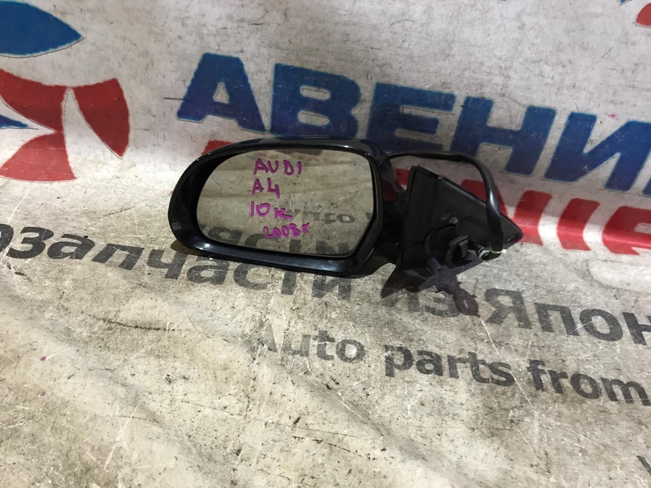 Зеркало Audi A4 08.2007 левое