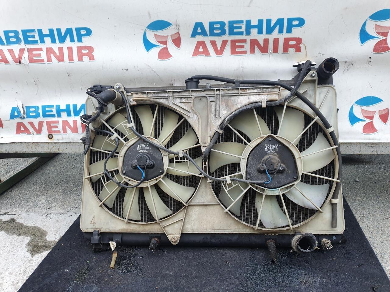 Радиатор Toyota Brevis JCG15 1JZ-FSE
