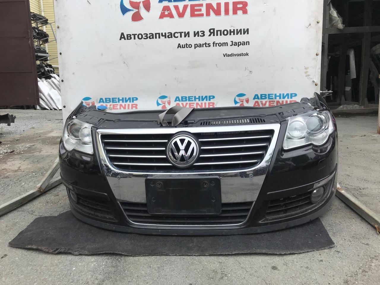 Nose cut Volkswagen Passat