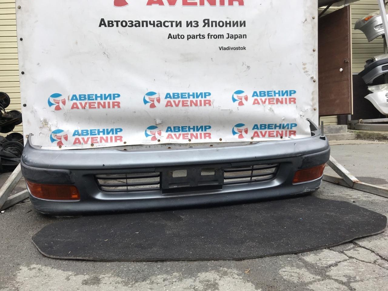 Бампер Toyota Caldina ST190 передний