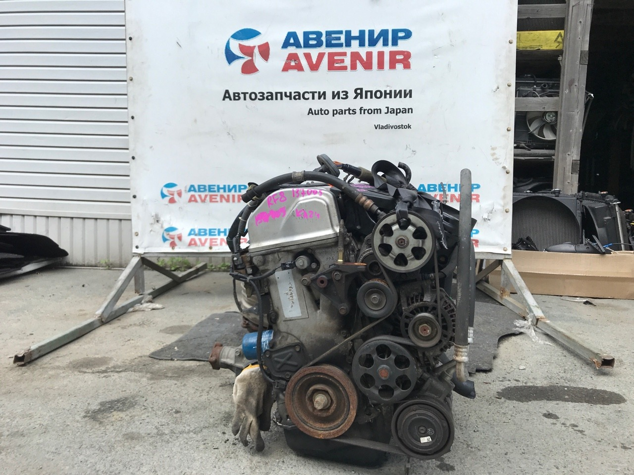 Двигатель Honda Step Wagon RF8 K24A