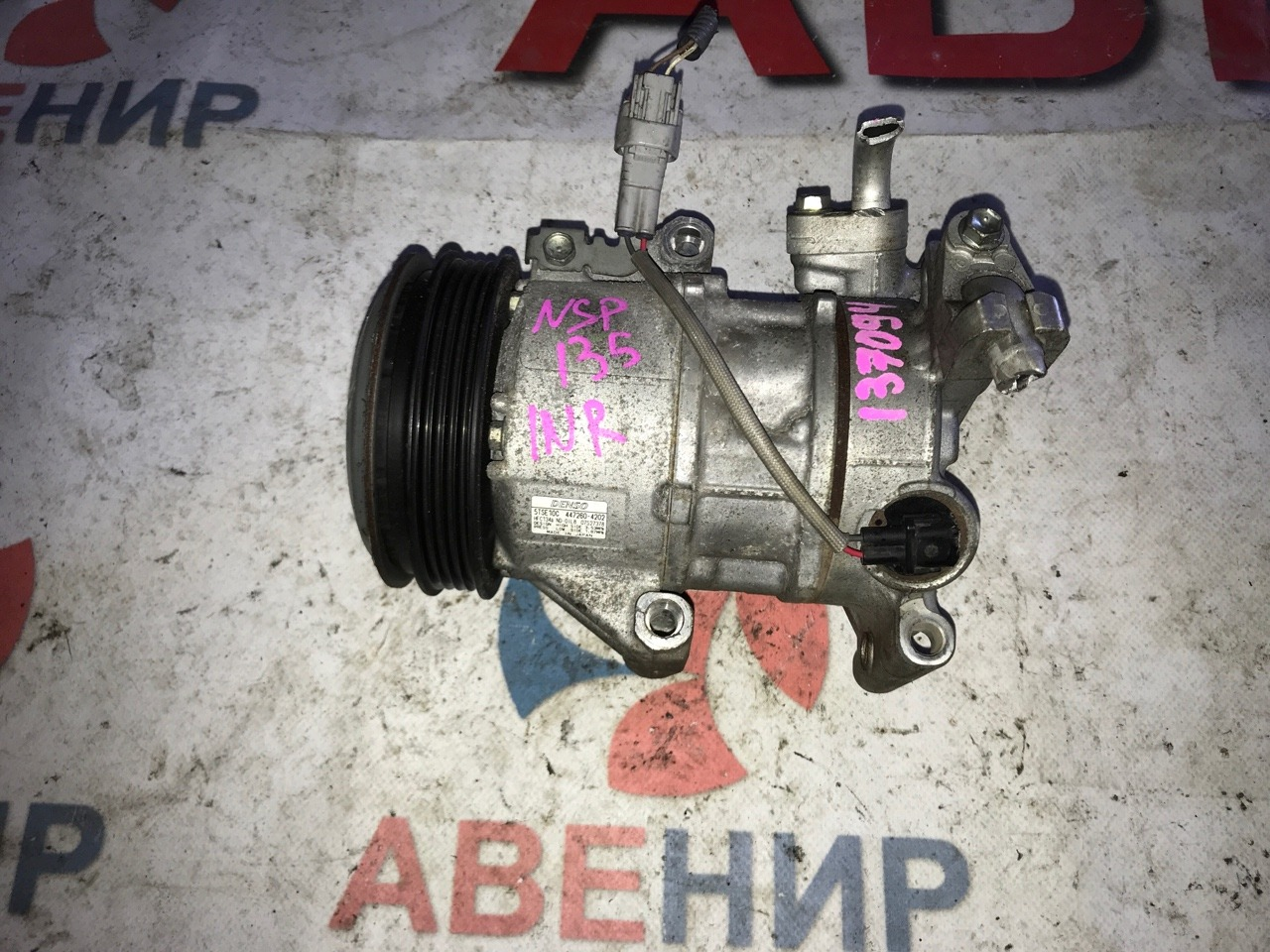 Компрессор кондиционера Toyota Vitz NSP135 1NR-FE