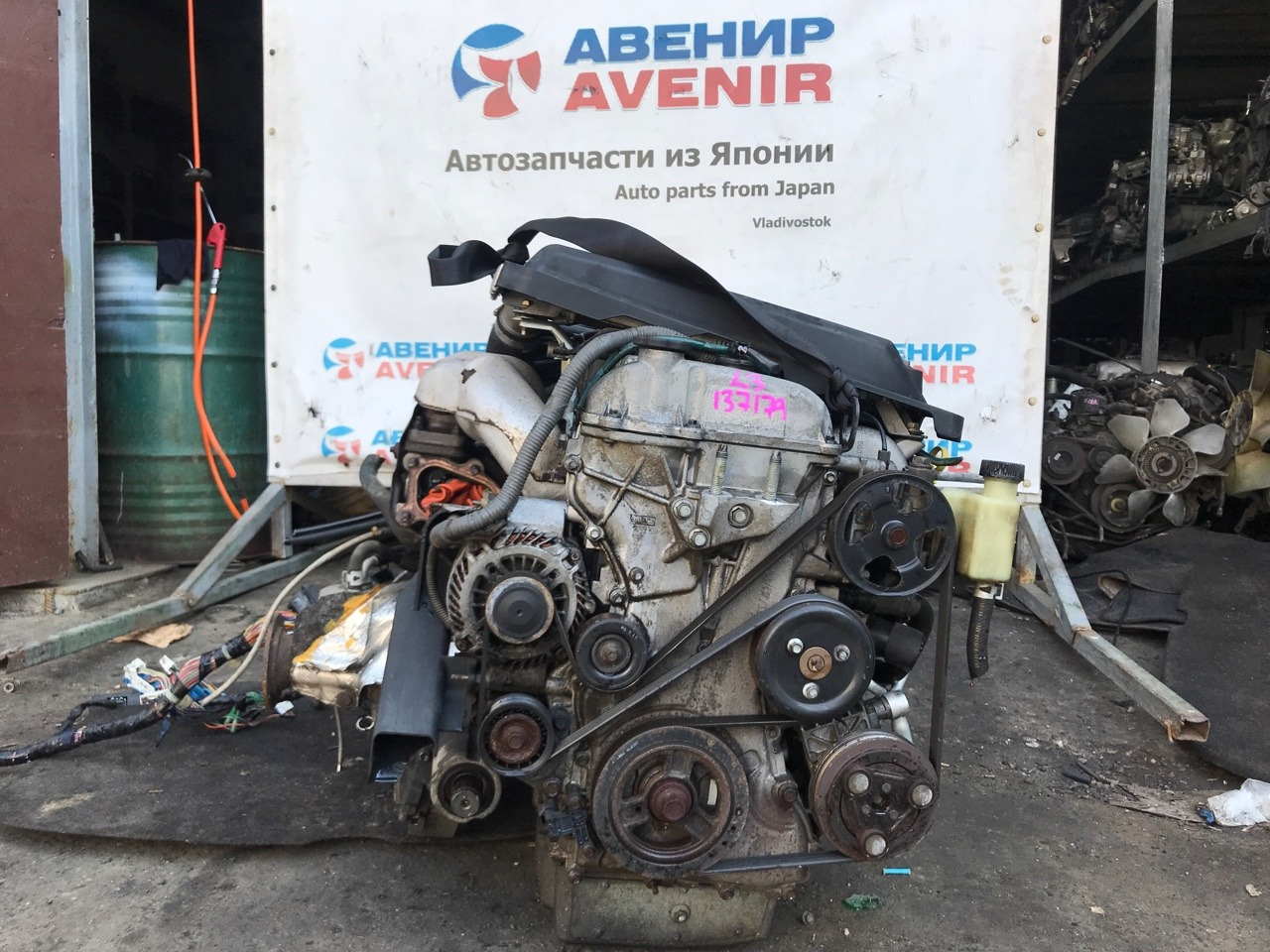 Двигатель Mazda Atenza GG3P L3-VDT