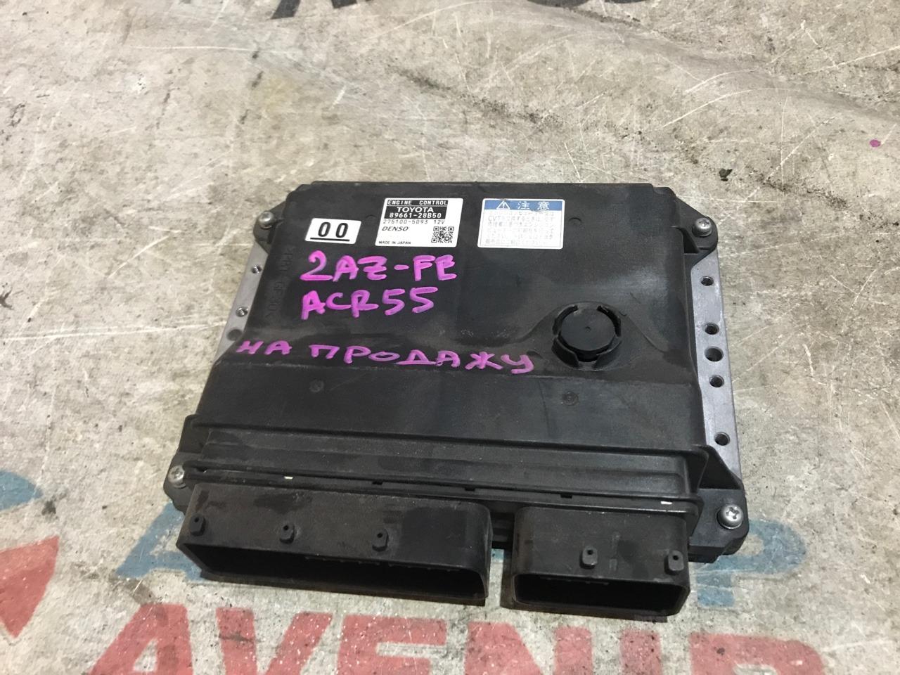 Блок управления efi Toyota Estima ACR55 2AZ-FE
