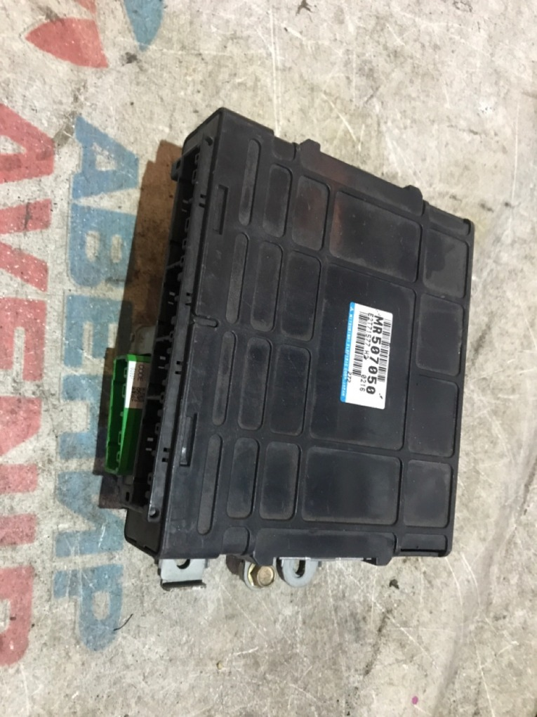 Блок управления efi Mitsubishi Pajero Io H76W