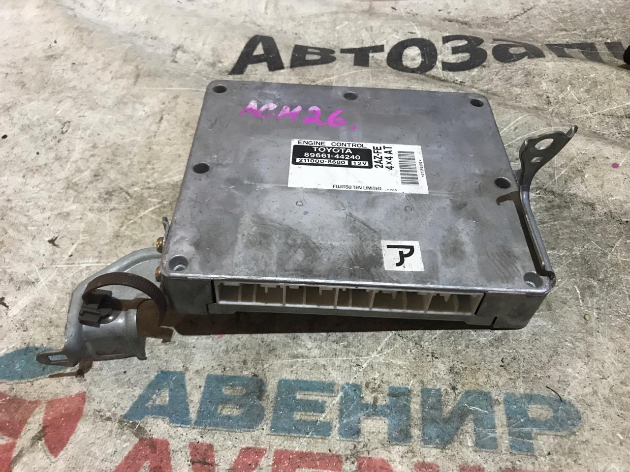 Блок управления efi Toyota Ipsum ACM26 2AZ-FE