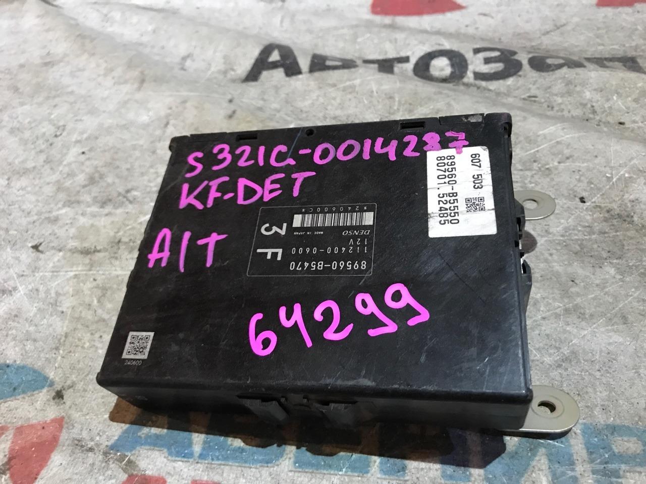 Блок управления efi Daihatsu Atrai S321G KF-DET