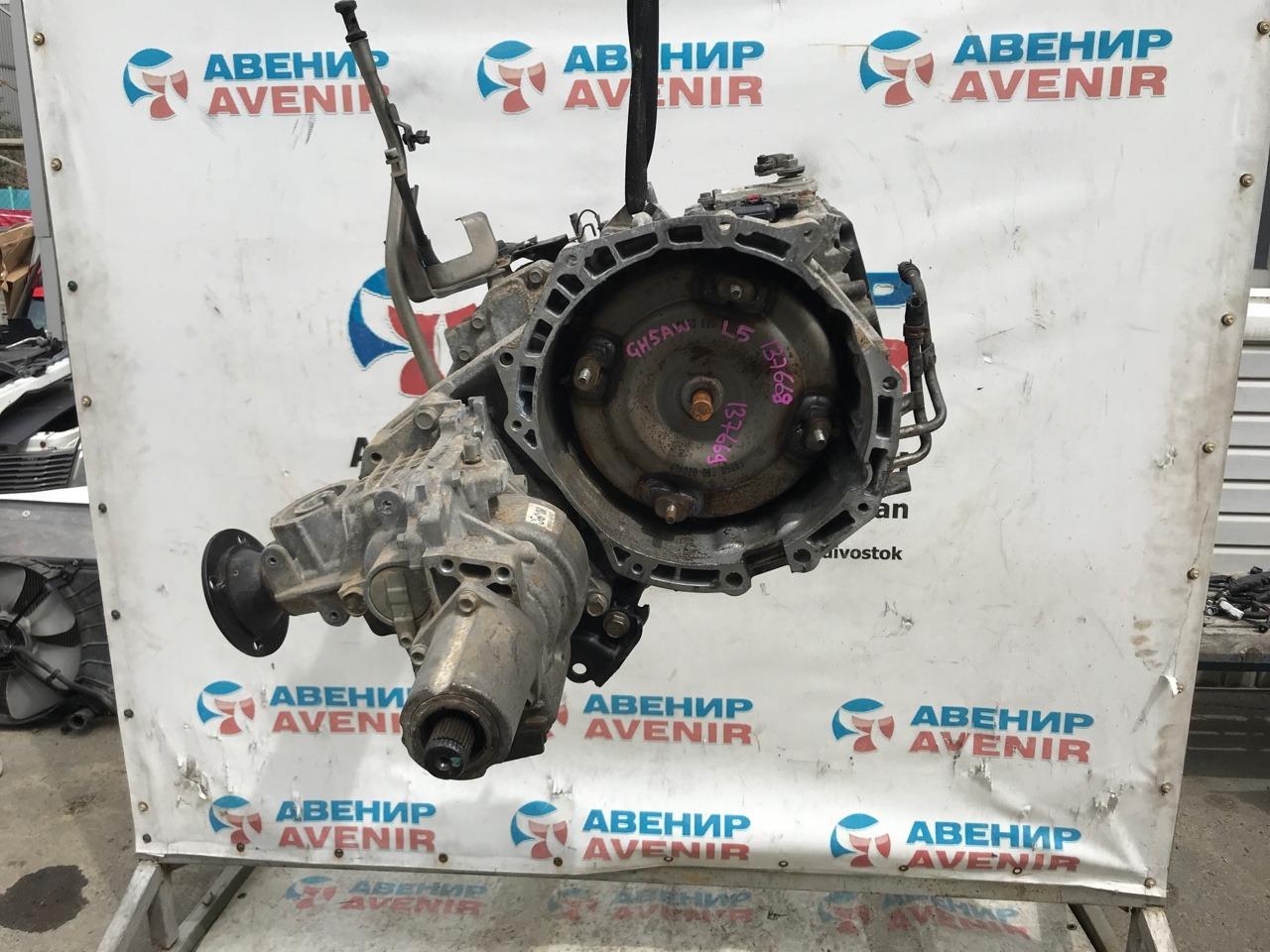 Акпп Mazda Atenza GH5AW L5