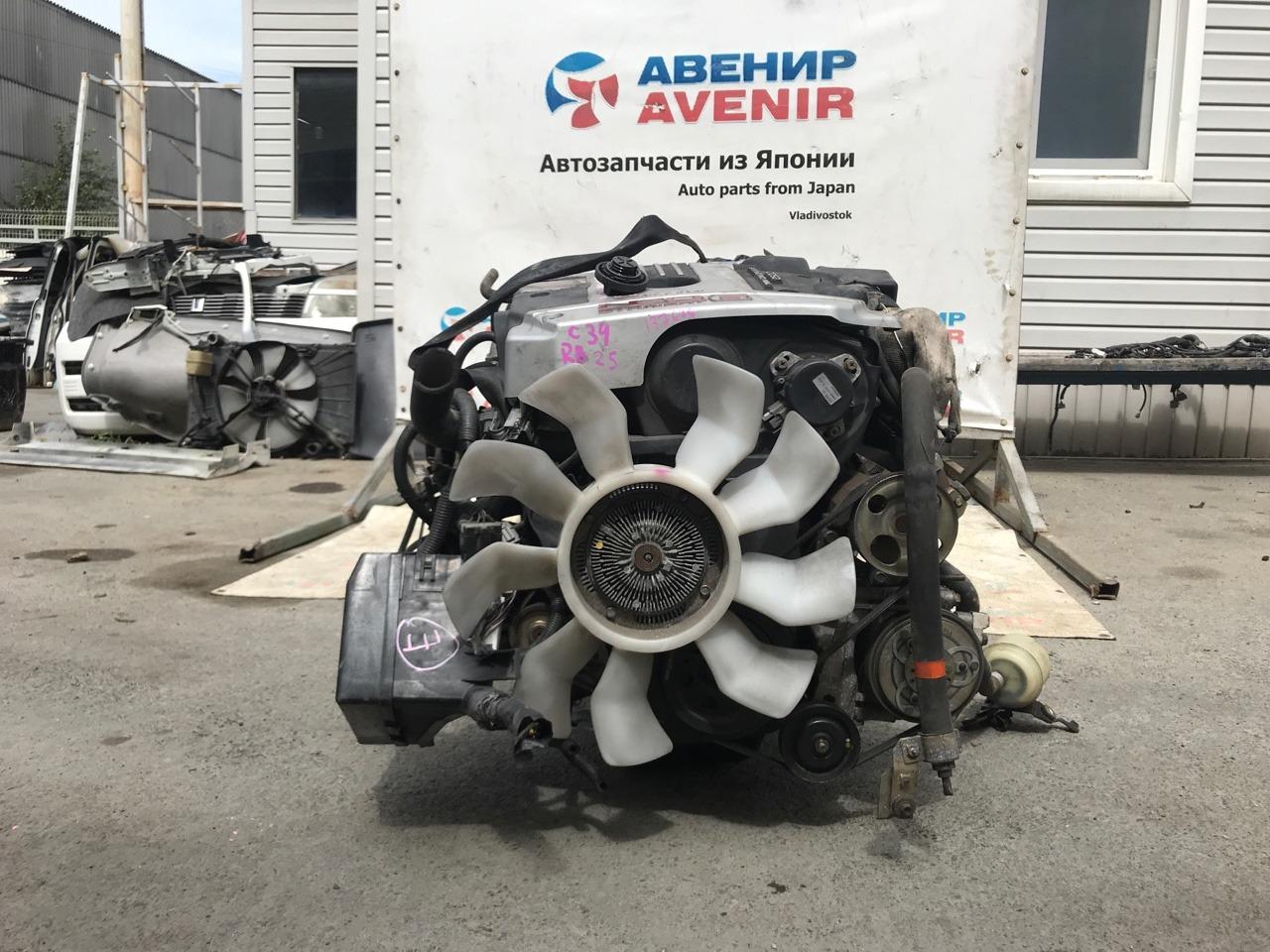 Двигатель Nissan Stagea WGC34 RB25DE