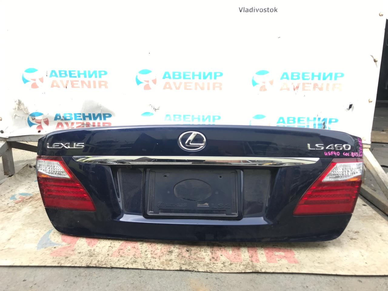 Крышка багажника Lexus Ls460 USF40 1UR-FSE