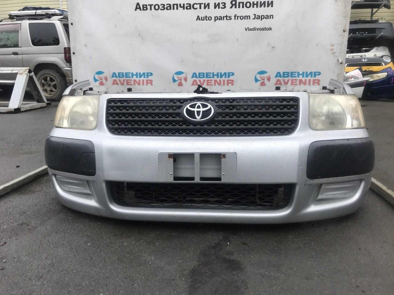 Nose cut Toyota Succeed NLP51 1ND-TV