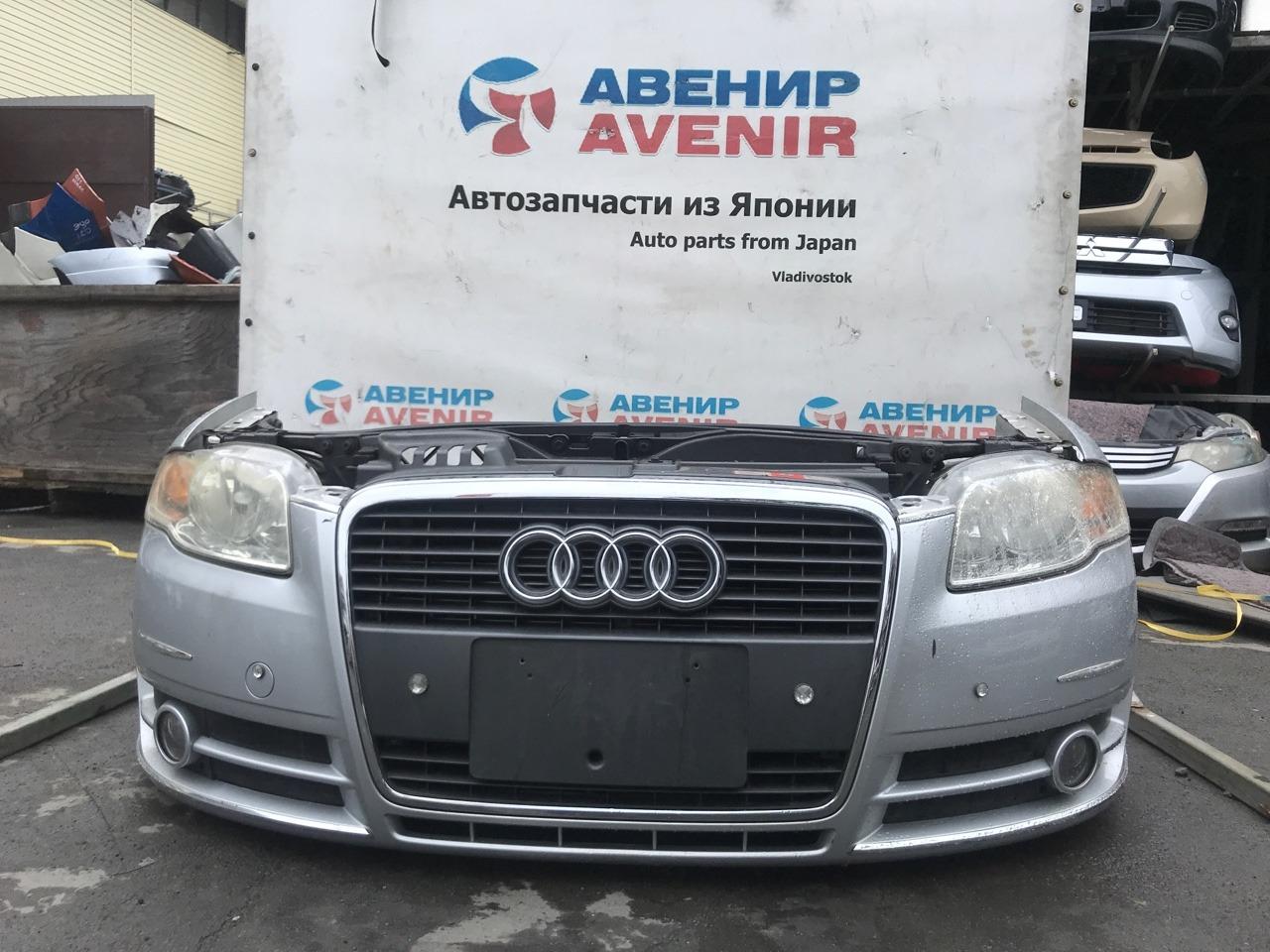 Nose cut Audi A4 8E5
