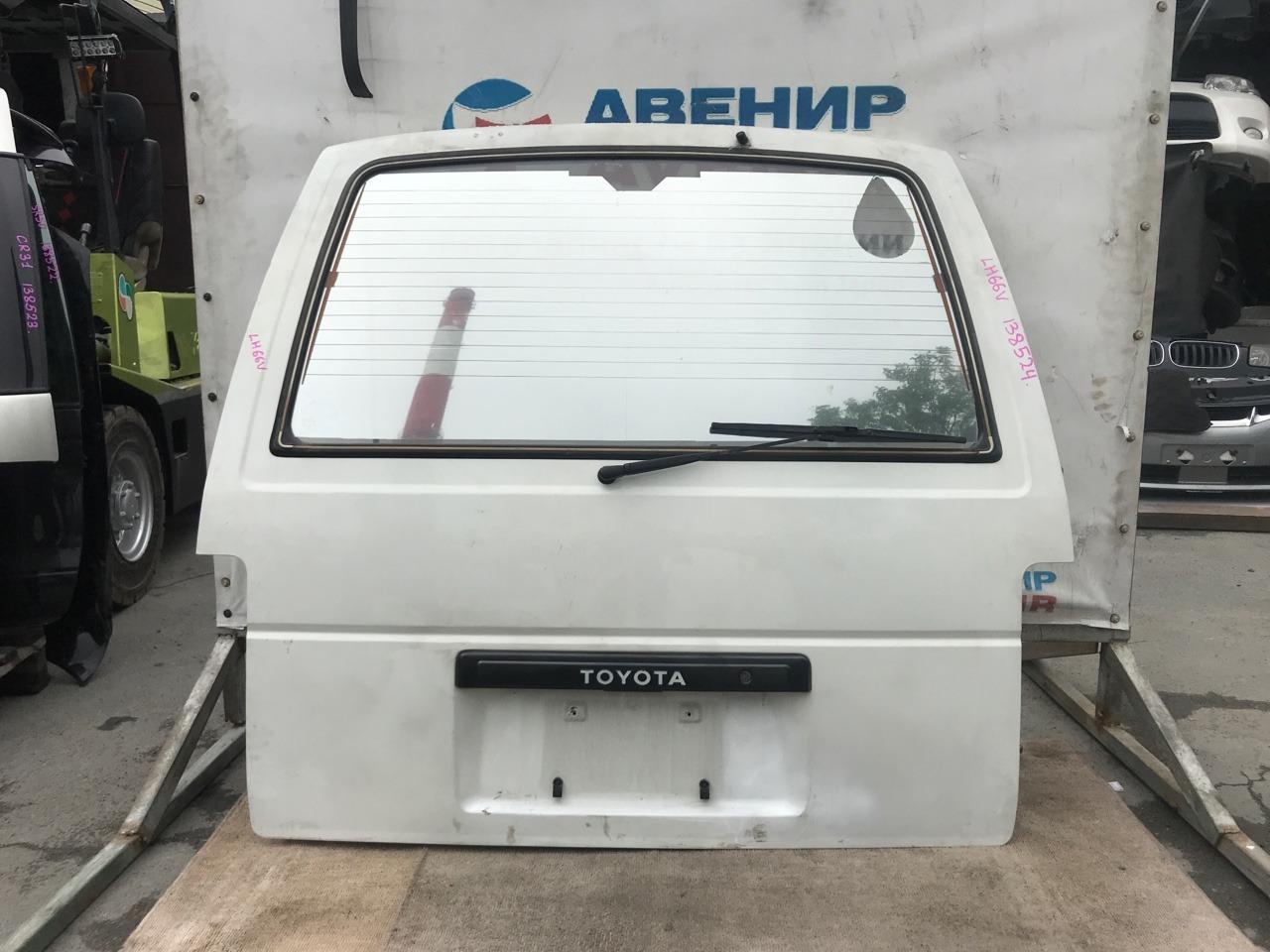 Дверь задняя Toyota Hiace LH50V