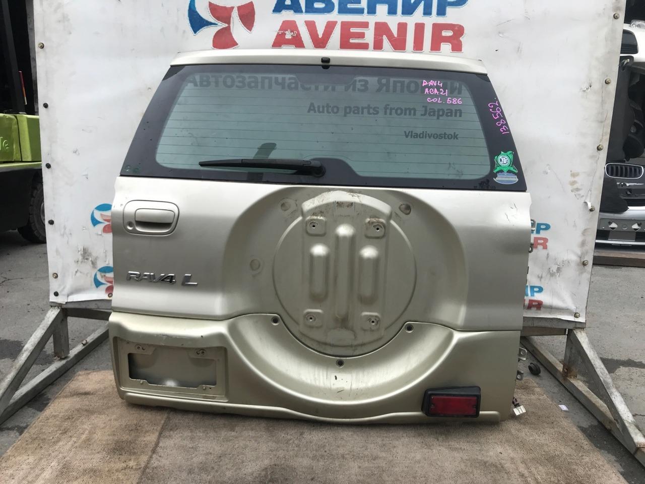 Дверь задняя Toyota Rav4 ACA20