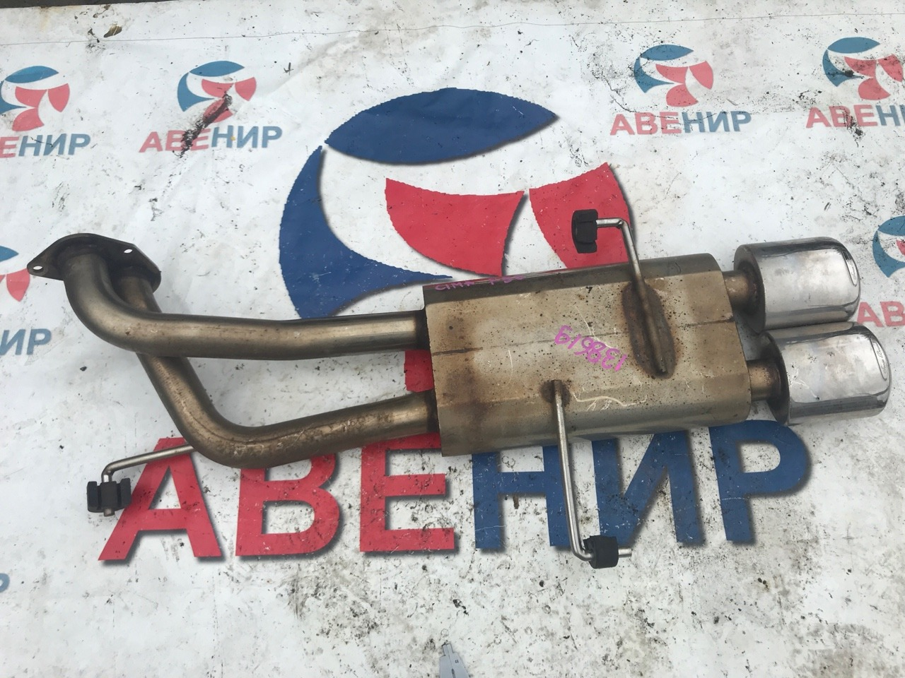 Бочка глушителя Nissan Cima GF50 VK45
