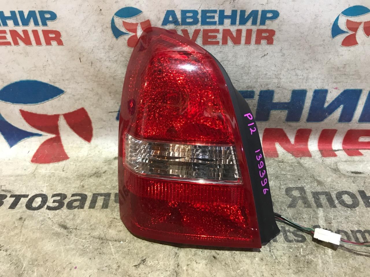 Стоп-сигнал Nissan Primera P12 задний левый