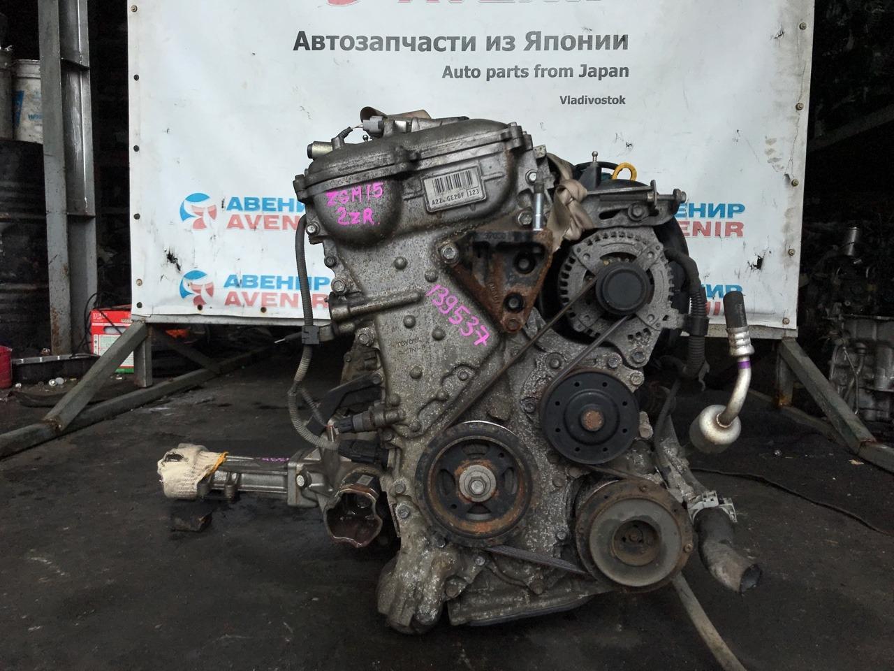 Двигатель Toyota Isis ZGM15W 2ZR-FAE
