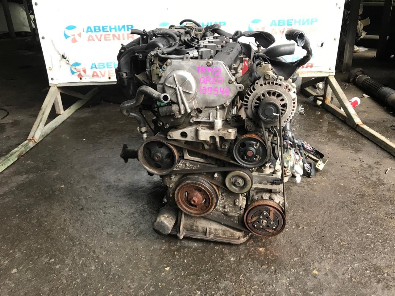 Двигатель Nissan Primera TNP12 QR20DE
