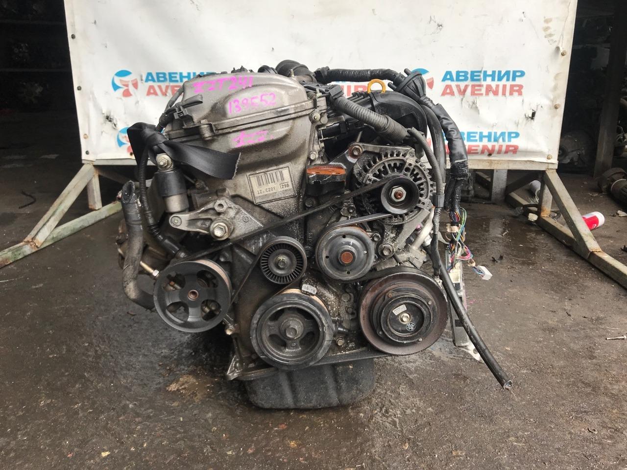 Двигатель Toyota Caldina ZZT241 1ZZ-FE