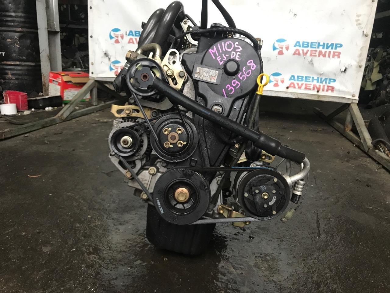 Двигатель Daihatsu Storia M110S EJ-DE