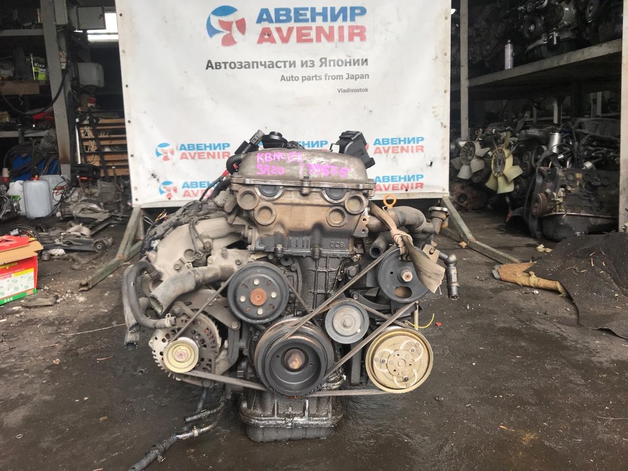 Двигатель Nissan Serena KBNC23 SR20