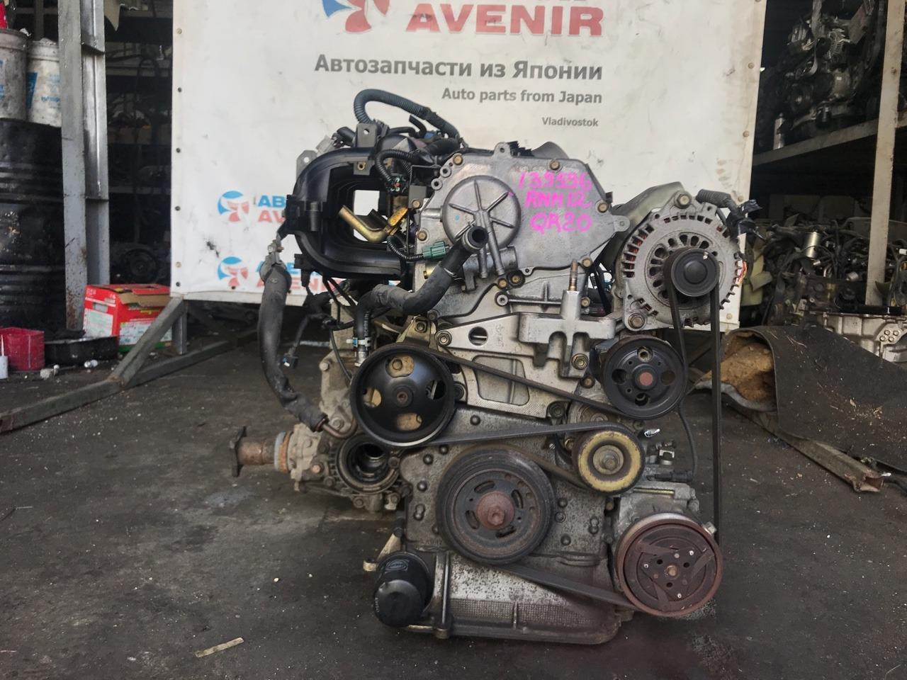 Двигатель Nissan Liberty PNM12 QR20