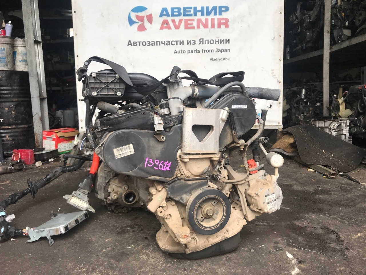 Двигатель Toyota Kluger MHU28 3MZ-FE HYBRID