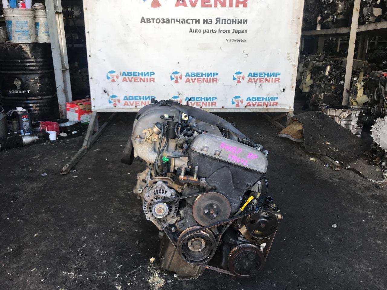 Двигатель Mazda Familia BHA8P BP