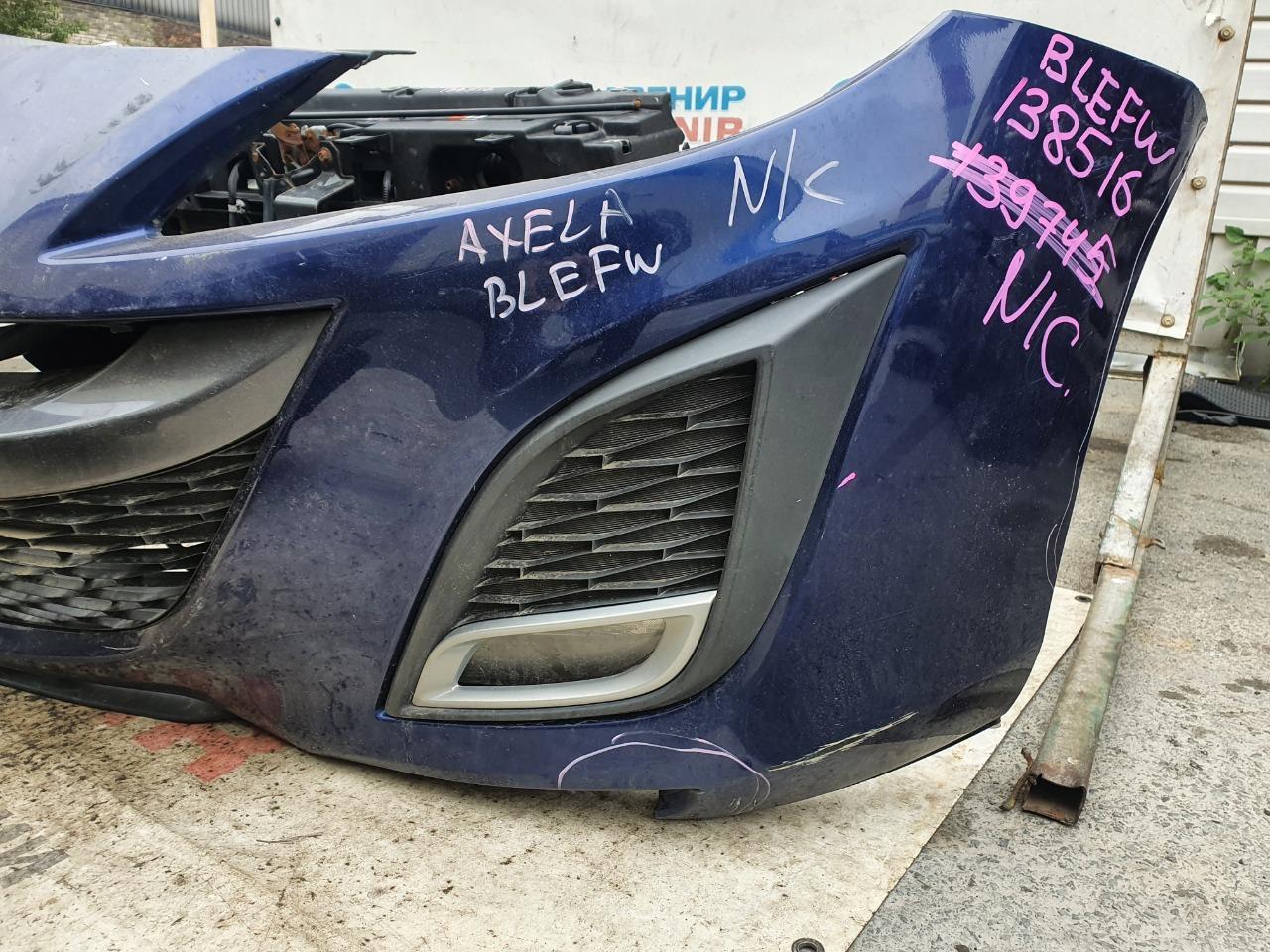 Nose cut Mazda Axela BLEFW