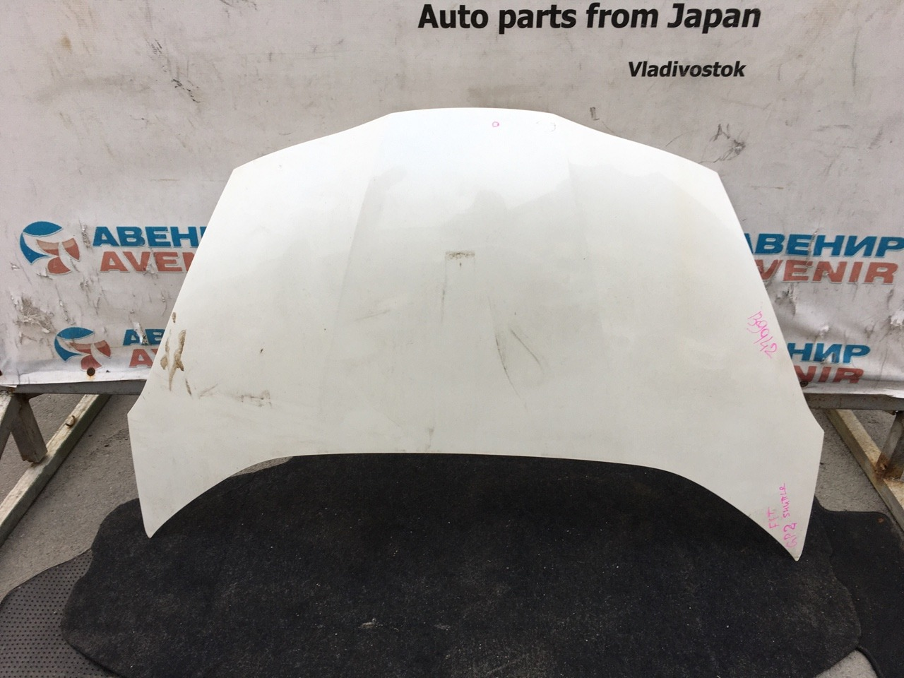 Капот Honda Fit Shuttle GG7