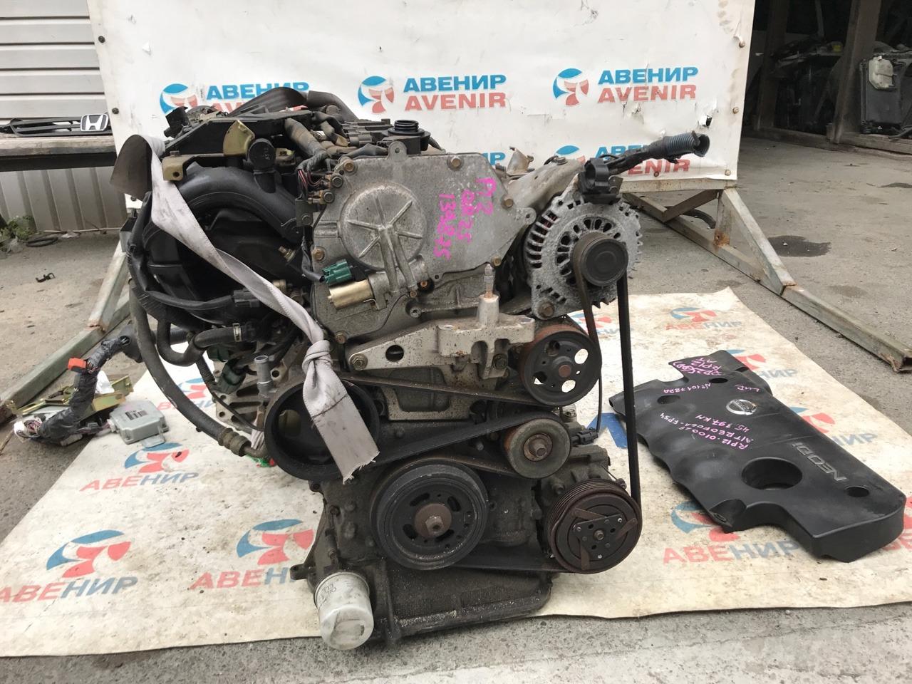 Двигатель Nissan Primera RP12 QR25DD