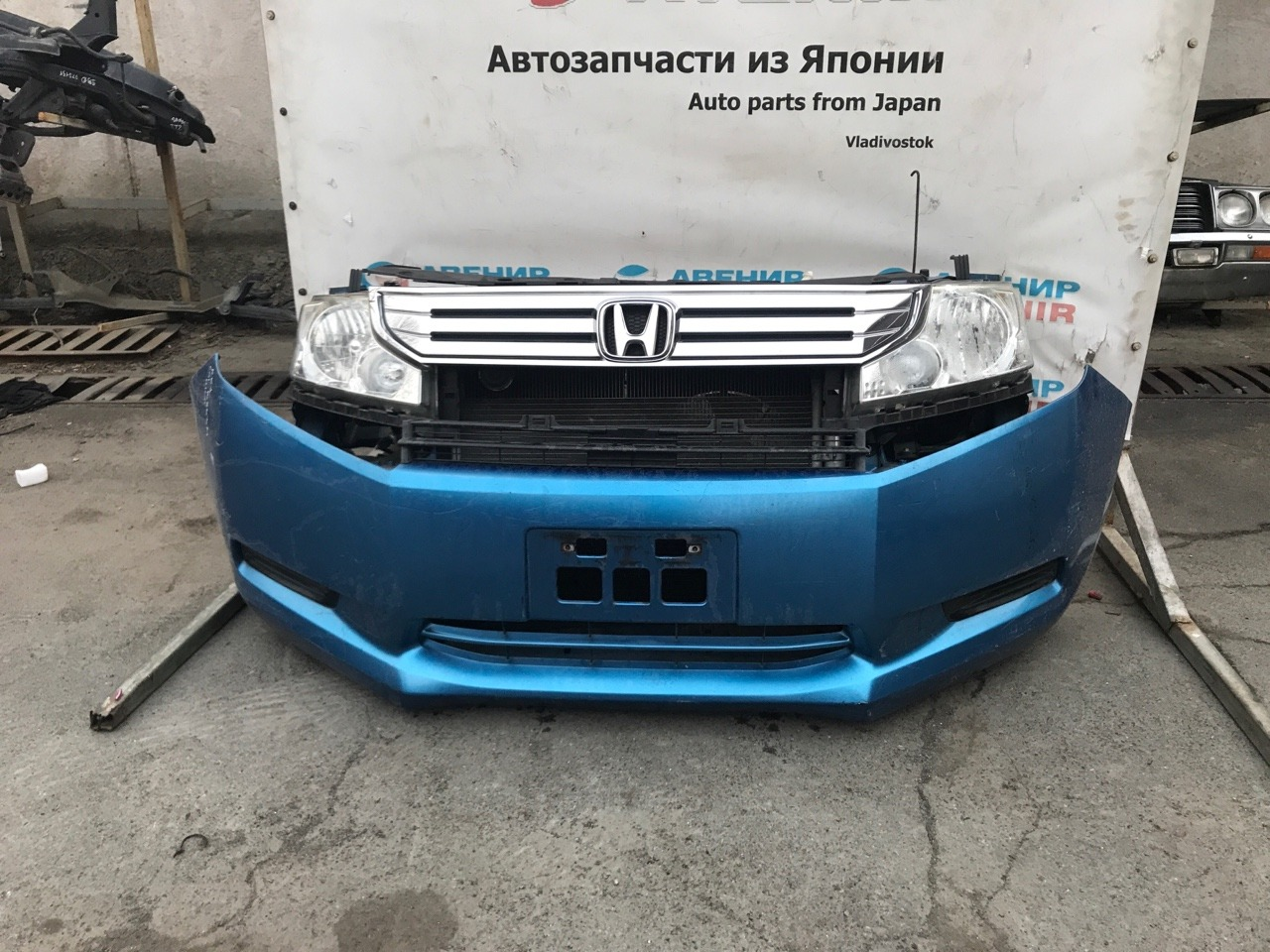 Nose cut Honda Step Wagon RK1 R20A