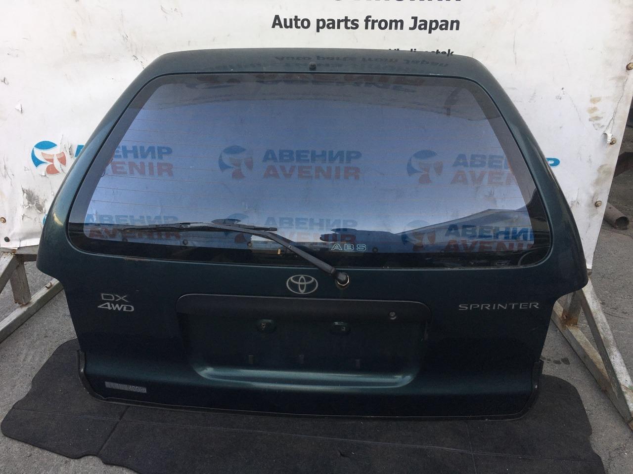 Дверь задняя Toyota Sprinter AE109