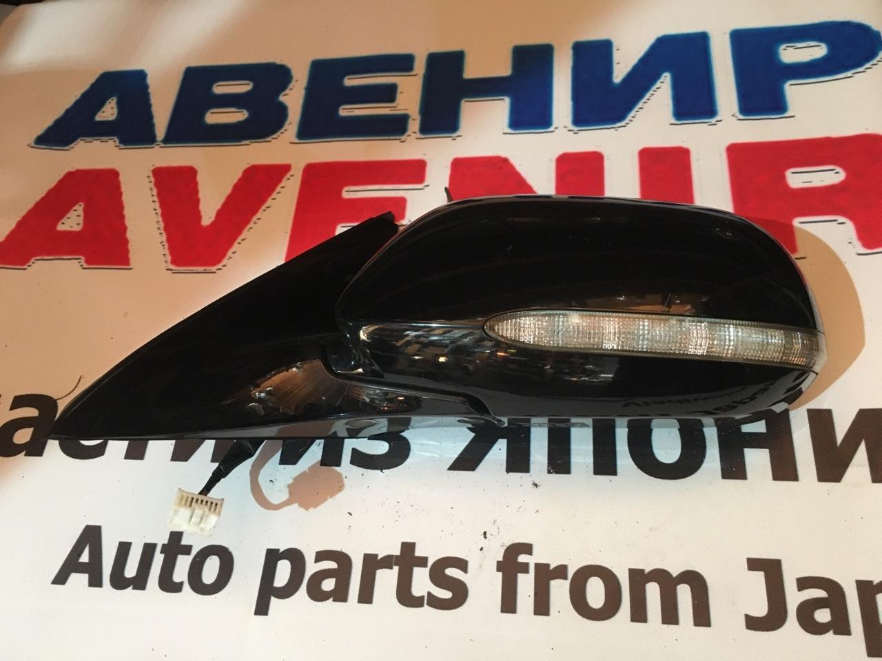 Зеркало Honda Inspire UC1 левое