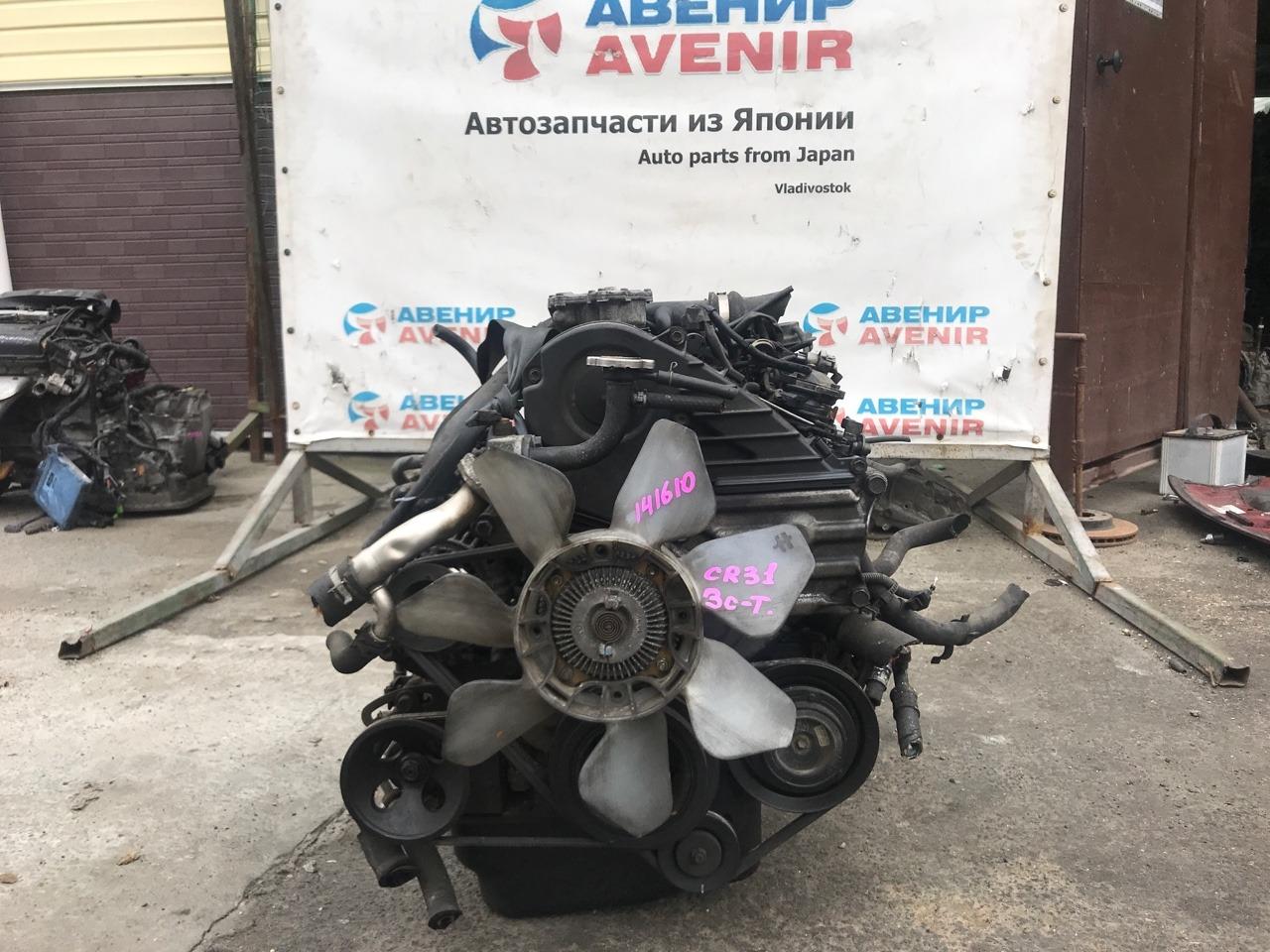 Двигатель Toyota Town Ace CR31 3C-T