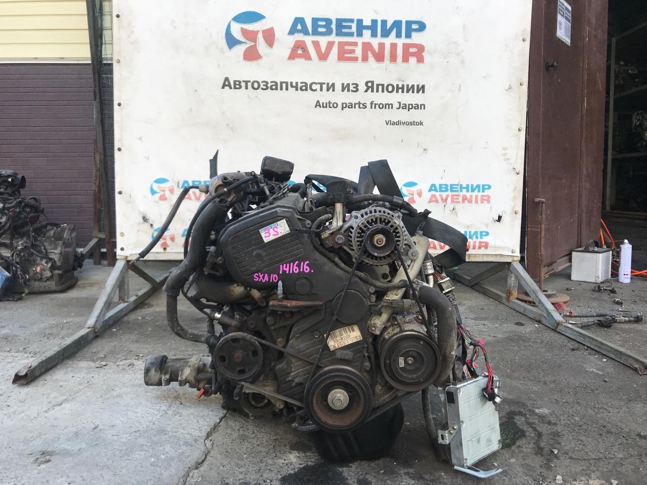 Двигатель Toyota Rav4 SXA10 3S-FE