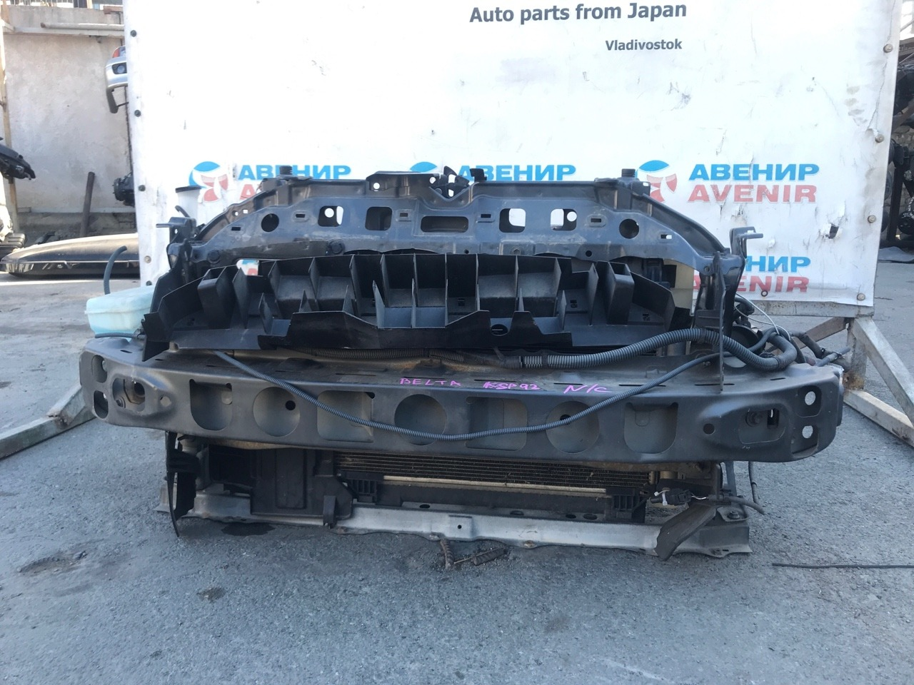 Телевизор Toyota Belta KCP92 1KRFE