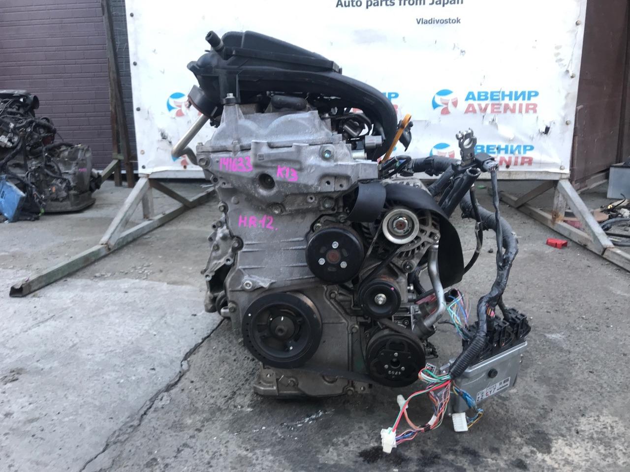 Двигатель Nissan March K13 HR12DE